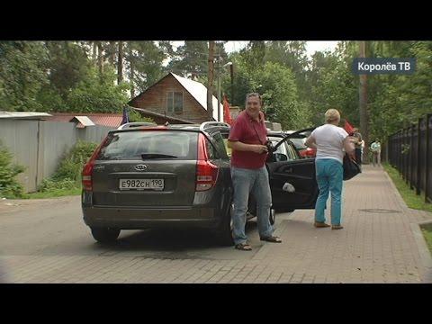 знакомства в королеве московская область
