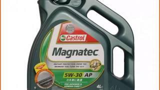 Castrol Magnatec AP 5W30 4л синт