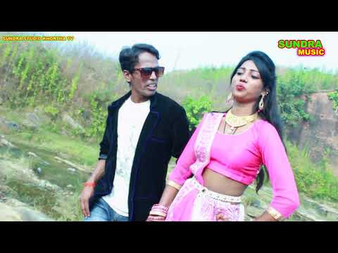 Giridih Ke Sadiya NEW KHORTHA  HD VIDEO Super Hit 2018 SINGER & Actor SUNDRA &SONI