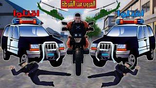فلم ببجي موبايل : الهروب من الشرطة !!؟ 🔥😱