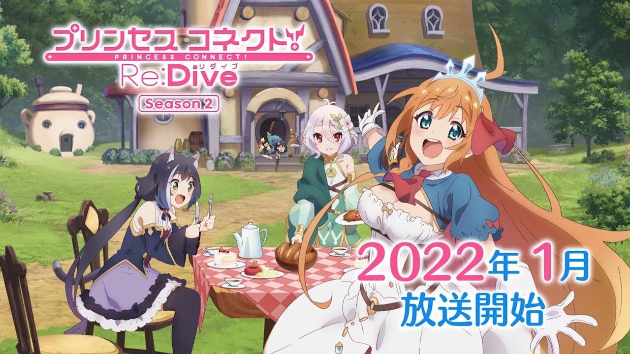 アニメ「プリンセスコネクト!Re:Dive Season 2」第1弾PV-封面