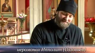 Старец(Один из удивительных русских монахов 20-го века, прошедший школу монашества на послушании у глинских и валаа..., 2013-11-14T15:32:20.000Z)