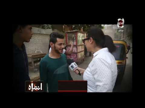 إنتباه - حلقة عن القبض على أكبر تجار الكيميا فى مصر '