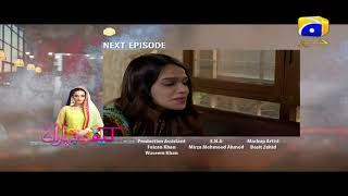 Baixar Kaif-e-Baharan - Episode 12 Teaser | HAR PAL GEO