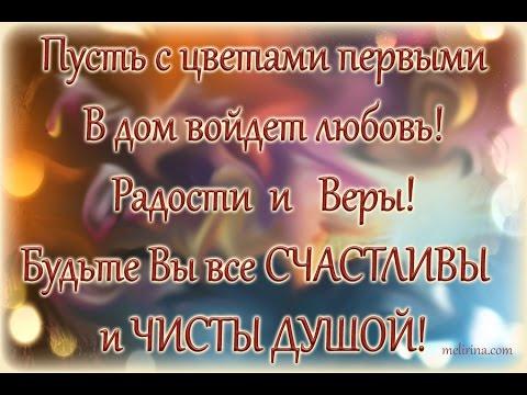 Поздравления любимому с Рождеством Христовым 6
