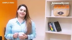 Sample video profile - Suhani Behel | Jeevansathi.com