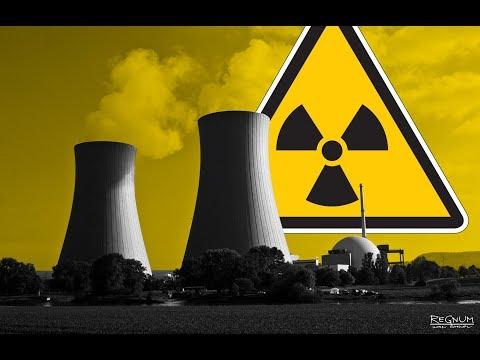 Существует ли ядерная энергия? (атом, ядерные реакции, Чернобыль, атомная энергия, электричество)