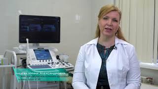 Экспертное УЗИ в Клинике здоровья современной женщины