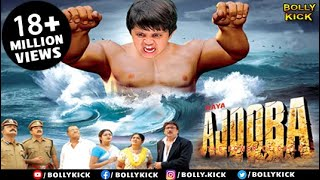Naya Ajooba | Full Hindi Dubbed Movies | Jackie Shroff | Master Devdas