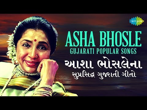 Asha Bhosle Gujarati Hits  Classic Songs  Audio Jukebox