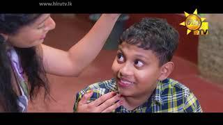 Thabana Thabana Pa | තබන තබන පා | Sihina Genena Kumariye Song Thumbnail