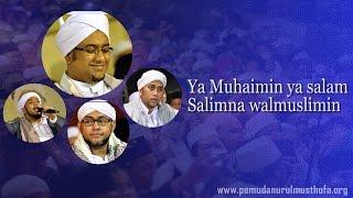 Qasidah Ya Muhaimin Ya Salam + Lirik   Majlis Nurul Musthofa