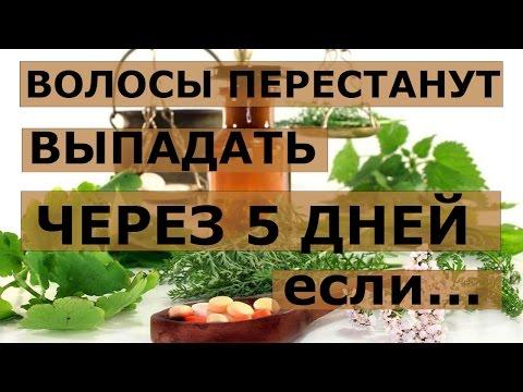 Лечение волос в ЛАБОРАТОРИИ АН-ТЕК (АНТЕК