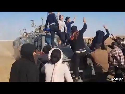 Курды забросали камнями российско-турецкий патруль в Сирии