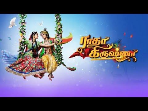 Radha krishna title song star Vijay