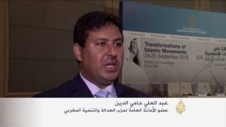 ندوة بالدوحة تناقش تحولات الحركات الإسلامية