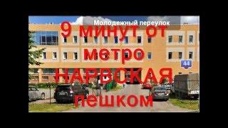 Аренда офиса по цене склада(Предлагаем в аренду Офис 257 кв. м. по адресу Санкт-Петербург, ул. Маршала Говорова, д.52., 2016-02-15T14:08:02.000Z)
