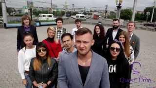 Живые квесты в Омске|Шоу Тайм