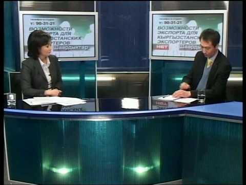 Export Possibilities for Kyrgyz Exporters_part_06.mp4