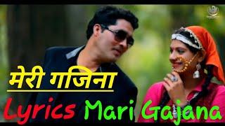 Meri Gajina Pandavas   Super Hit Garhwali Song By Lyrics Studio Mukesh