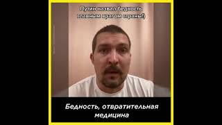 Плешивый карлик террорист из бункера, назвал главного врага страны!