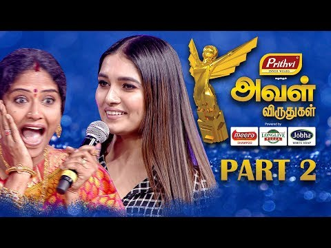 Aval Awards 2018 | Part 2