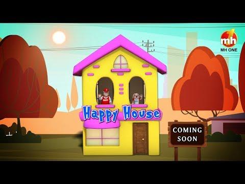 Happy House || Comedy Show || Coming Soon || Happy Sheru || Funny Cartoon Animation || Promo-3