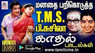 TMS Susheela Love Songs | Music Box