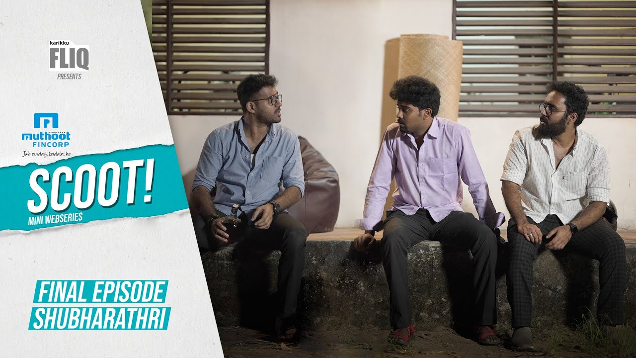 Download Muthoot FinCorp Scoot | Final Episode | Shubharathri | Karikku Fliq | Mini Webseries