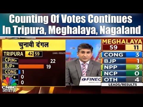 चुनावी दंगल | Counting Of Votes Continues In Tripura, Meghalaya, Nagaland | CNBC Awaaz