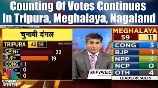 चुनावी दंगल | Counting Of Votes Continues In Tripura, Meghalaya, Nagaland | CNBC Awaaz