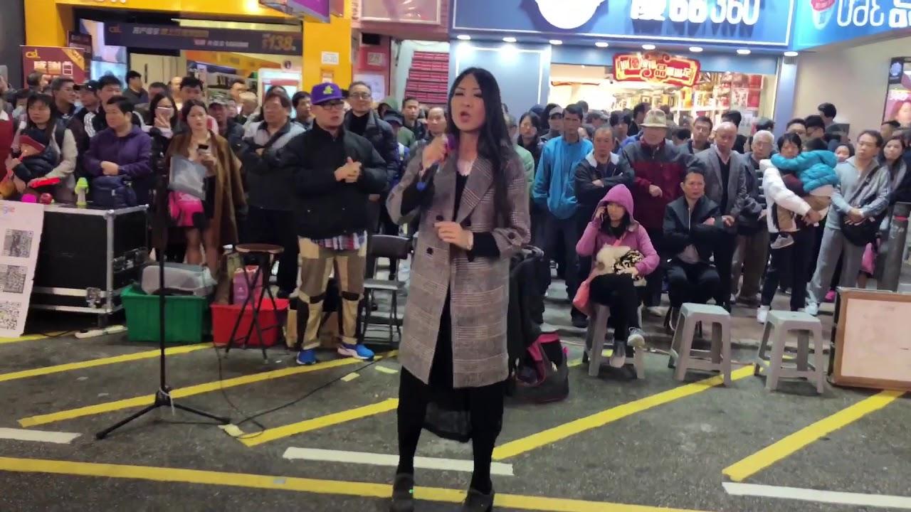 歲月無聲「不得了,所以即去一試捧場.昨晚第一次到現場聽老師唱歌,所以即去一試捧場.昨晚第一次到現場聽老師唱歌,感到特別好聽,感到特別好聽,我們也會很愛妳!」(2017-12-30)香港 ...