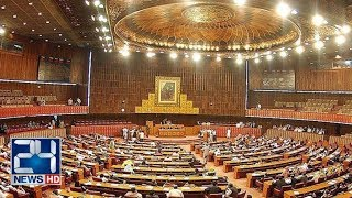 National Assembly Session | Part 1 | 27 June 2019