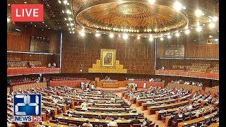 LIVE | National Assembly Session