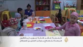 السرطان.. تحد آخر يواجه اللاجئين السوريين بالأردن