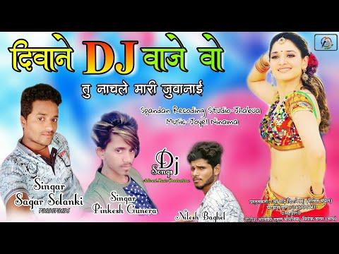 Divane Dj Vaje Vo Tu Nachle mari Juvanai    Sagar Solanki ,Pinkesh Gunera    Mp Adiwasi Timli songs