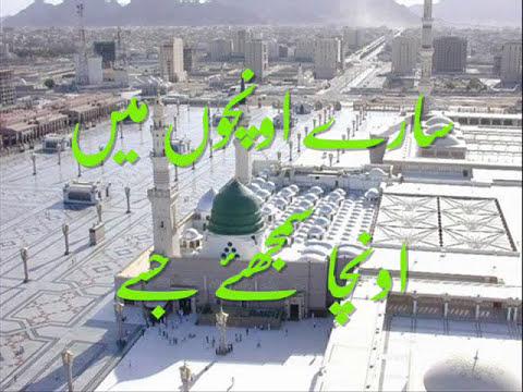 Qasida Burda Sharif Hafiz Bilal Qadri Fasal 3