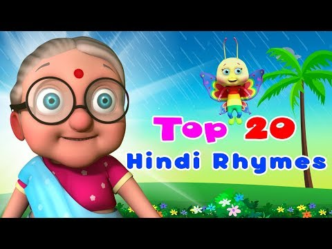 Top 20 Hindi Nursery Rhymes | Hindi Balgeet Collection | Kids Channel India | Hindi Rhymes