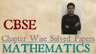 CBSE Chapter wise solved papers of MATHEMATICS : BOOK REVIEW | By CBR