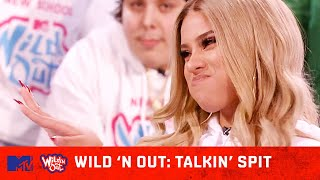 Eman Shows Us How Thirsty He Really Is 😂💦 ft. Cyn Santana | Wild 'N Out