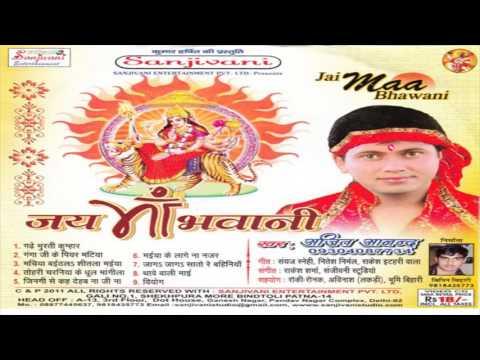 Bhojpuri Devi Geet Songs 2017 New    Kathiye Ke Kakahi Sital Maiya    Ajit Aanand