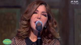 Samira Said - Algani Baad Yomen | 2017 | سميرة سعيد - قال جاني بعد يومين - برنامج صاحبة السعادة