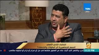 رأي عام - أحمد عويس:
