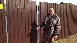Установка забора из профнастила в СНТ Орлово Клинского района - отзыв клиента