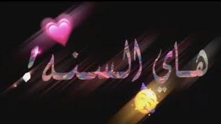 كرومات عراقية تصميم شاشه سوداء بدون حقوق🥀✨ريمكس🎧🔥حالات واتس اب اغاني عراقية (كل سنه)🤭💖!