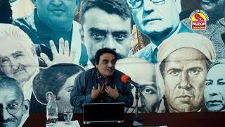 LA importancia de MORENA en la 4T y América Latina - Ángel Balderas Puga