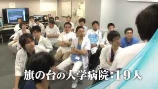 昭和大学脳神経外科新任教授レポートビデオ