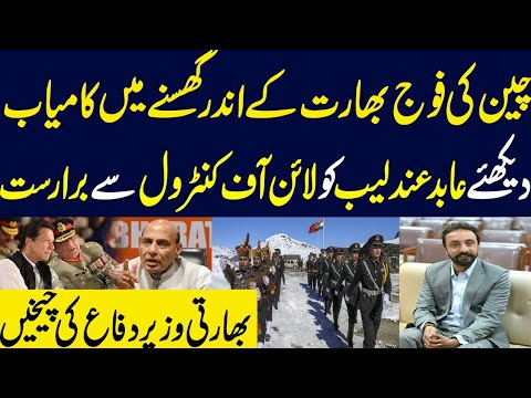 Abid Andleeb Latest Talk Shows and Vlogs Videos