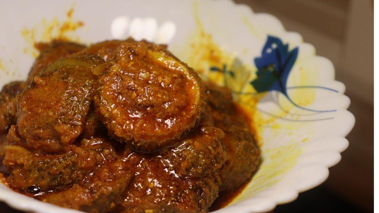 """কাকরোল কালিয়া রেসিপি """"বাঙালি স্টাইলে""""/Kakrol Kalia Recipe """"Bengali Style""""."""