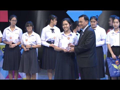 The 7th ASEAN Quiz, National Level in Thailand